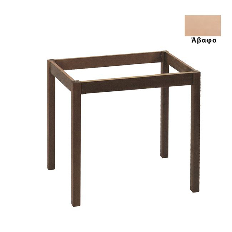 Coffee table base with detachable aniline legs blue 55x55x73cm