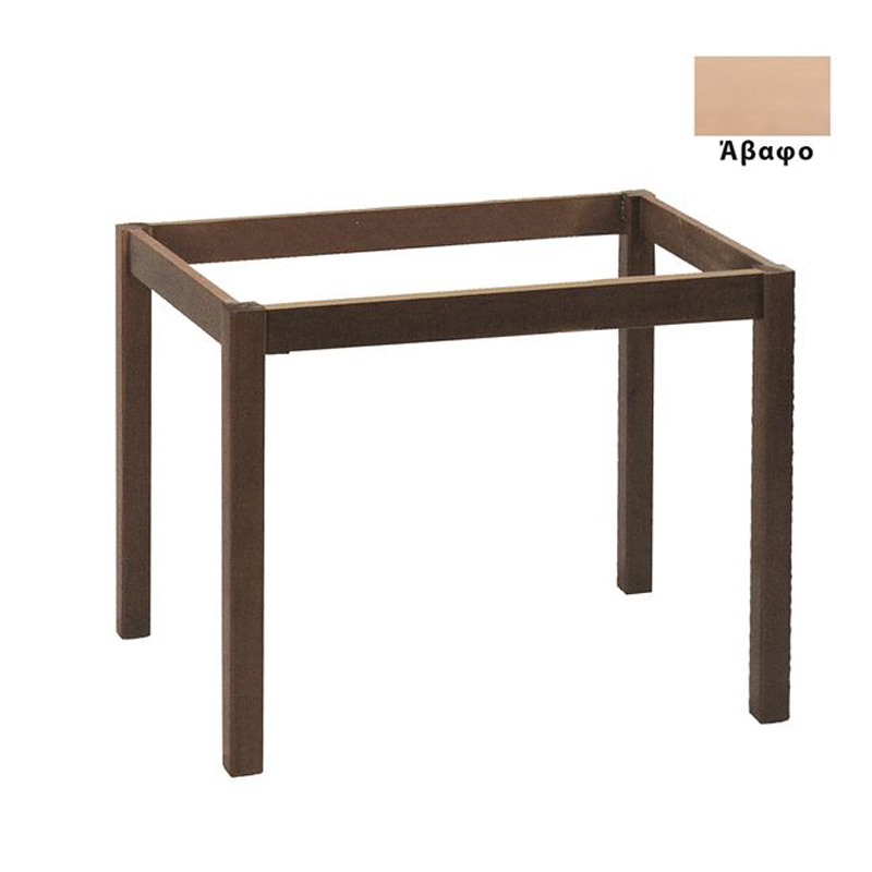 Coffee table base with removable unpainted legs 65x105x73cm